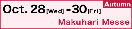 Oct. 28 (Wed) - 30 (Fri), Makuhari Messe