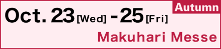 Oct. 23 (Wed) - 25 (Fri), Makuhari Messe
