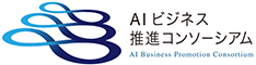 AI Business Promotion Consortium