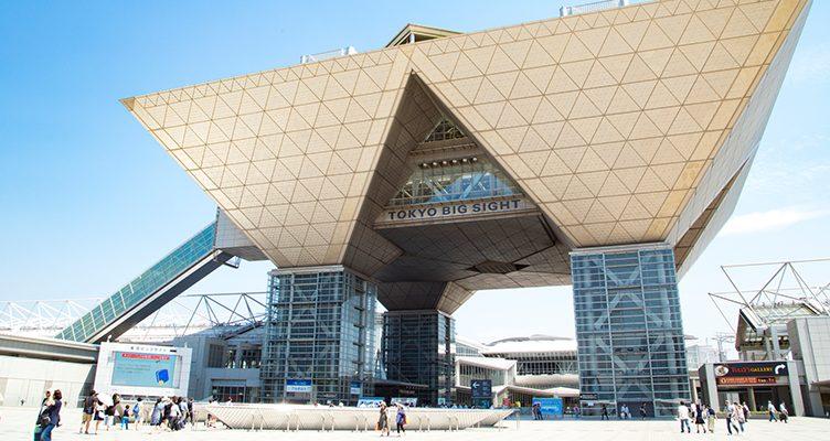 Tokyo Big Sight日本东京有明国际会展中心